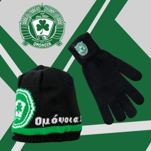 Σκουφί & γάντια/Beanie & gloves