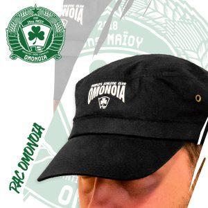 """Μαύρο καπέλο """"στρατιωτικό"""" / Black military Cap"""