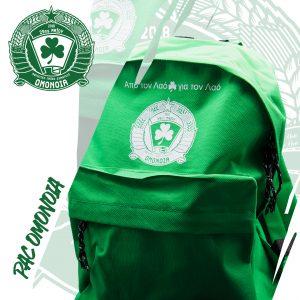 Πράσινη τσάντα και κασετίνα / Green backpack and pencil case