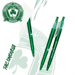 Πένες (Συνδυασμός των 9) / Pens (Set of 9)